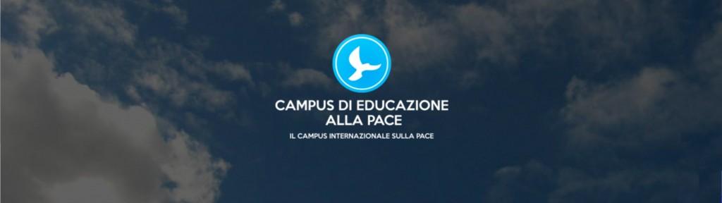 campus-pace-logo